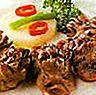 Kebab ayam Jepun